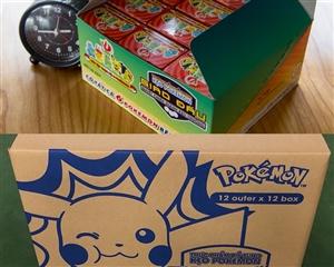 Thùng Kẹo Pokemon (Series 2)